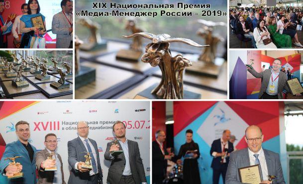 Татьяна Никитина рассказала студентам о борьбе с недобросовестной конкуренцией