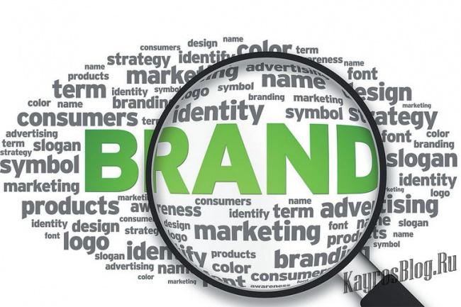 Продвижение бренда: всё дело в бюджете?