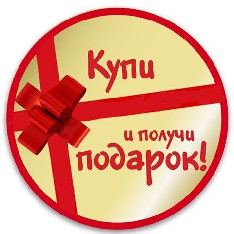 Реклама акции с «сюрпризом»: гражданину не дали скидку на таблетки для посудомоечных машин, потому что в магазине таблеток нет!