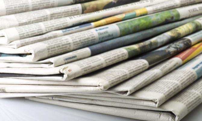 73 издания для детей и молодёжи и 87 газет и журналов на национальных языках получат из бюджета 556,1 млн рублей