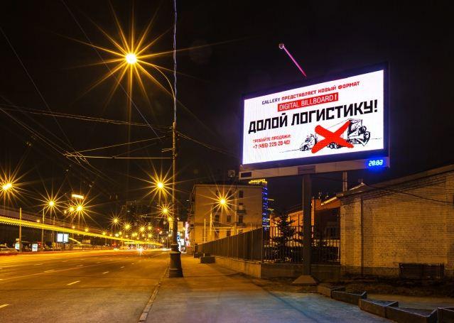 На Пулковском шоссе появились ещё три эффективных носителя