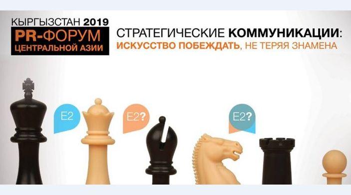 В Бишкеке расскажут об искусстве побеждать