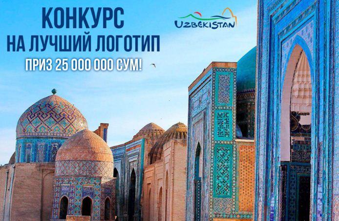 Конкурс по выбору лучшего логотипа узбекского региона перешёл в стадию онлайн-голосования