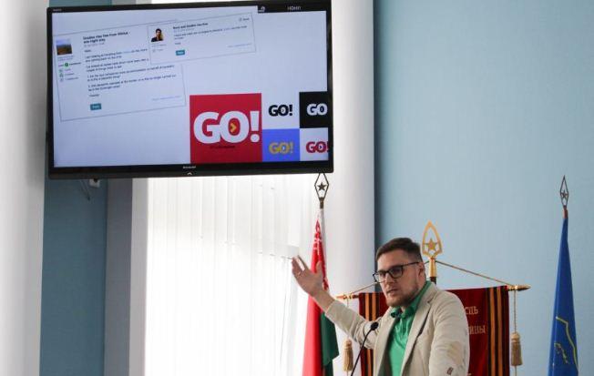 Гродненские власти уверены, что логотип приживётся и станет узнаваемым и дорогим для гостей и жителей