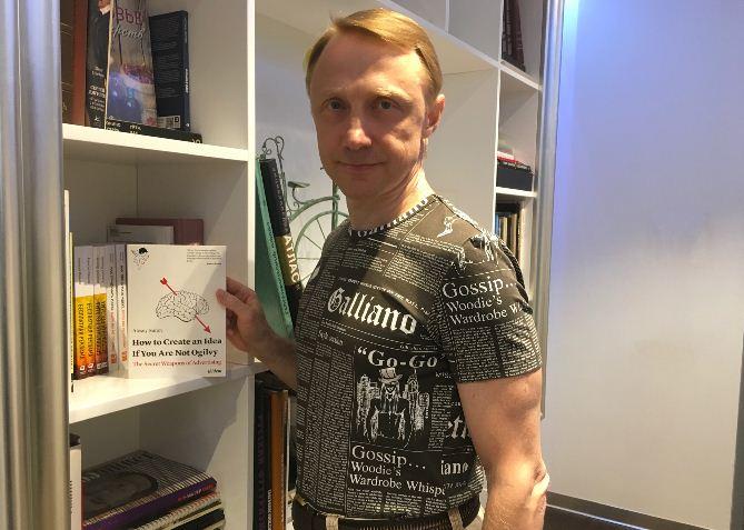 На мировом книжном рынке появилась первая российская книга о рекламе