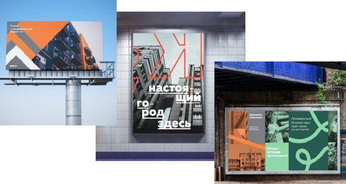 Интересно, слышали ли в газете «Ленский вестник» про закон о рекламе?