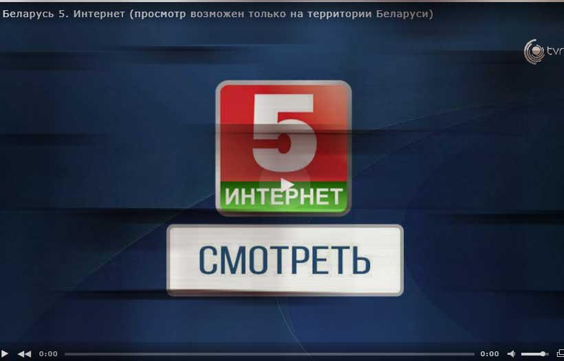У белорусских беттинговых и пивных компаний появился ещё один шанс на рекламу