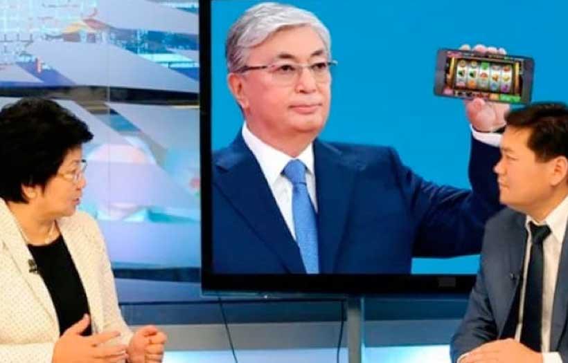 Для рекламы онлайн-казино взяли фотографию президента Казахстана