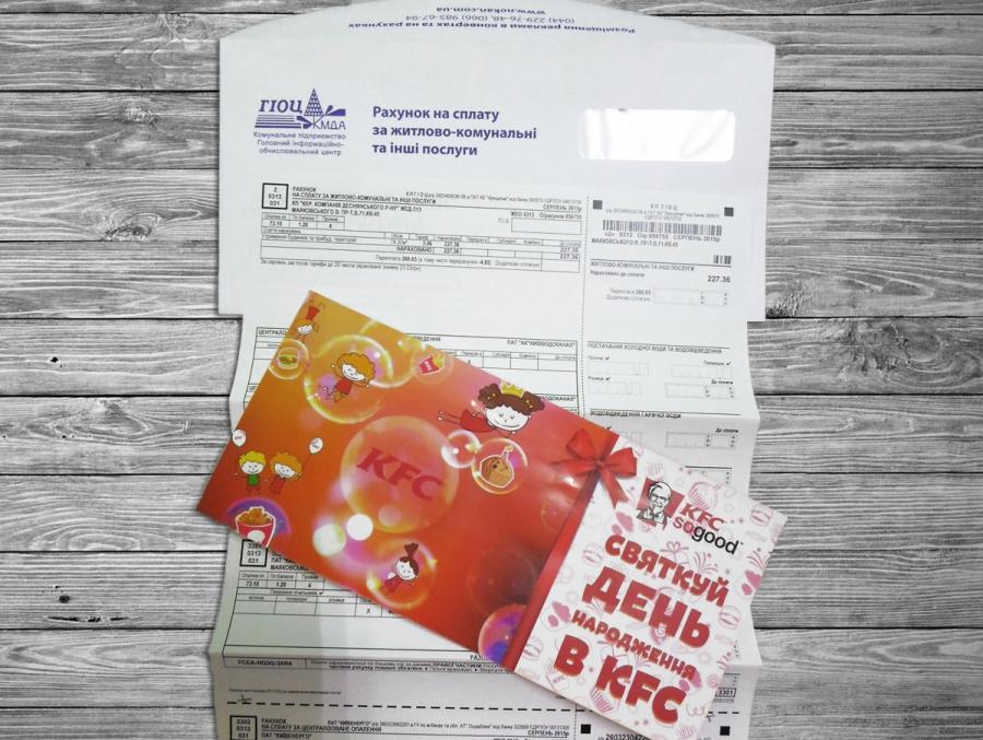 Игорь Артемьев: «Надеюсь на продолжение нашего многолетнего и эффективного сотрудничества в рамках регулирования рекламной отрасли в Российской Федерации»