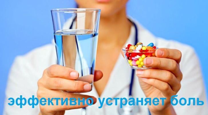 Закон: реклама лекарственных средств не должна гарантировать положительное действие объекта рекламирования