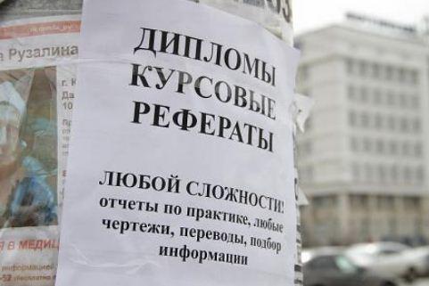 Рекламный доход азербайджанских СМИ падает