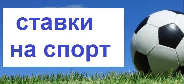 Самарский футбольный клуб сделал ставку на Pari Match, но неудачно