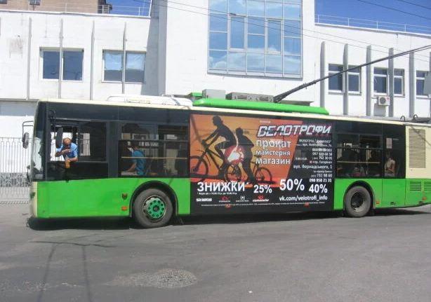 Общественный транспорт Харькова оставят без рекламы. Пока внутри