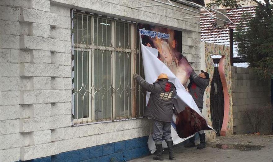 В Харькове ведут борьбу с сексисткой рекламой