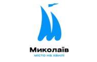 Николаев: быть на волне