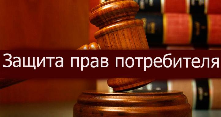 Пресечением недостоверной рекламы в Узбекистане займётся Агентство по защите прав потребителей