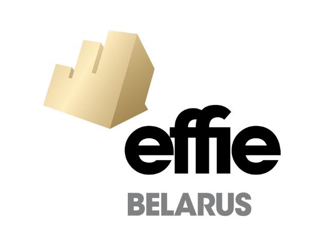Эффективность белорусского маркетинга оценили в соответствии с принципами Effie