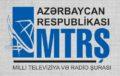 Азербайджанским телерадиовещателям напомнили про закон о рекламе