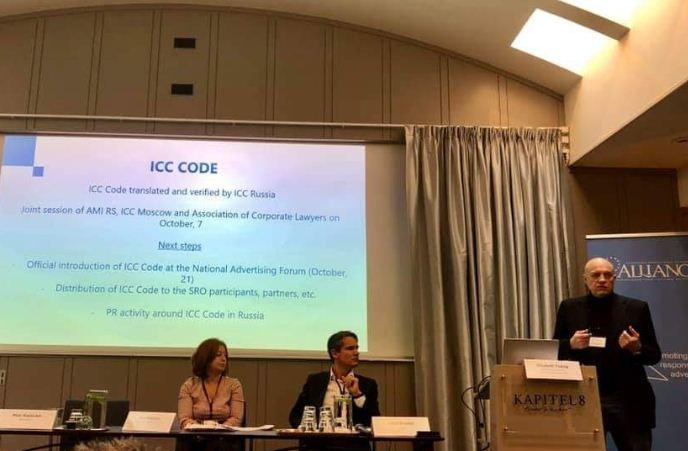 Конференция EASA в Стокгольме отмечена интенсивной работой