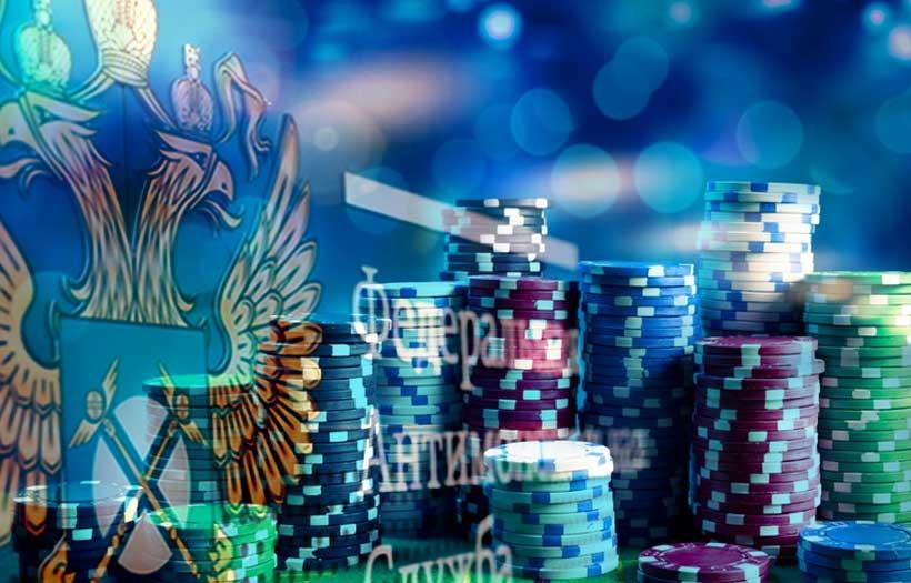 Антимонопольщики просят граждан сообщать о рекламе азартных игр в интернете