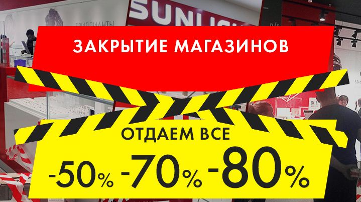 Рекламе Neste Lietuva не хватило информации