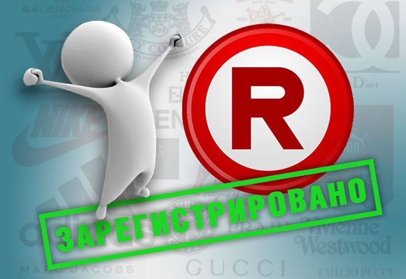 Предпринимателям от УФАСов: продвигая свои бренд, стиль и логотип, не забывайте об их защите от незаконных посягательств со стороны недобросовестных конкурентов