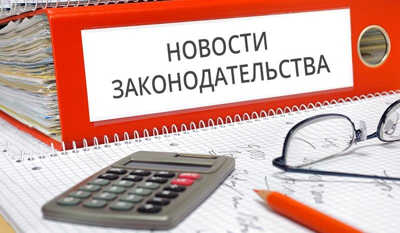 В Украине сферу сравнительной рекламы гармонизировали с европейским правом