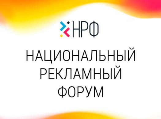 В московском киноцентре соберутся люди, которые задают новые тренды и стандарты современных маркетинговых коммуникаций