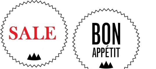 Сыктывкарские эксперты посчитали, что слова «sale» и «bon appetit» смысла рекламы не искажают