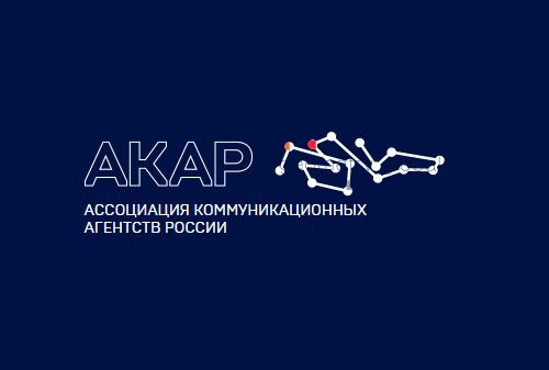 Рекламный рынок России: интернет показывает стабильную динамику