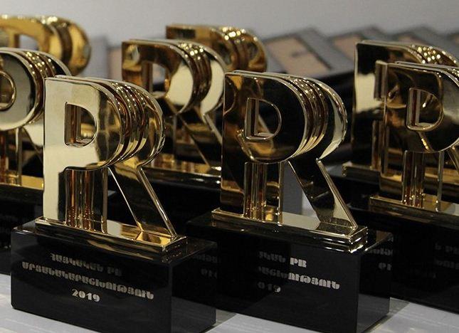 Международные эксперты назвали лучшие армянские PR-проекты