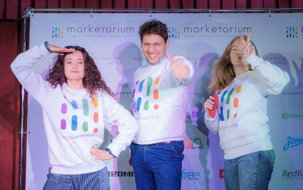 Международный проект Marketorium: трендвотчинг в действии