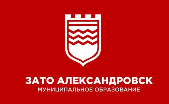 У ЗАТО появился логотип. Дело – за слоганом