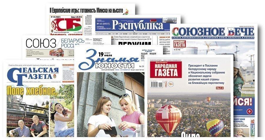 Львиная доля бюджета – ТВ. Белорусским печатным изданиям тоже что-то достанется...