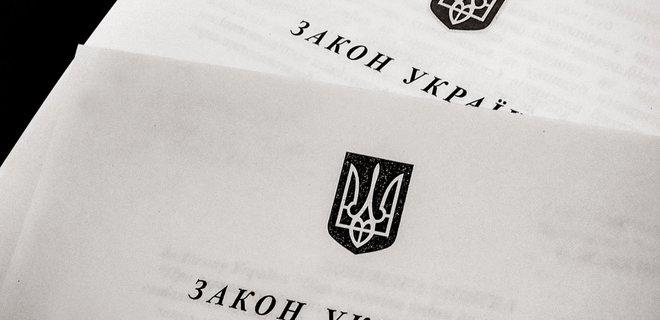 Сравнительная реклама в Украине узаконена