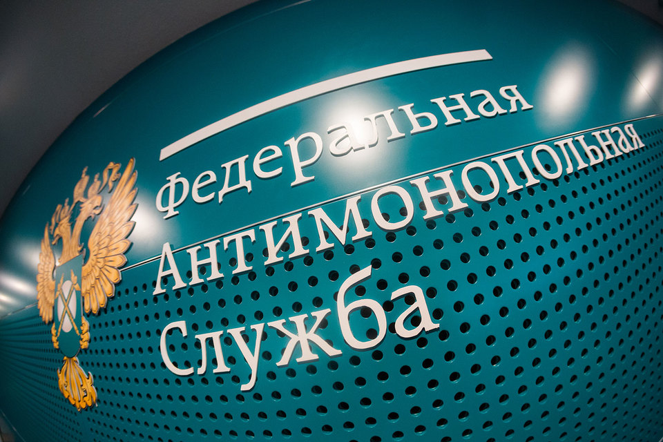Баскетбольный клуб ЦСКА наказали. На этот раз не фолом, а предупреждением