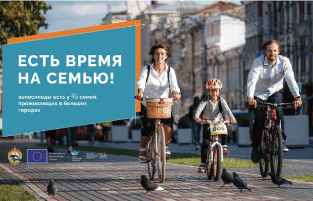 Реклама подскажет, как найти время на семью/спорт/здоровье/друзей/любимых