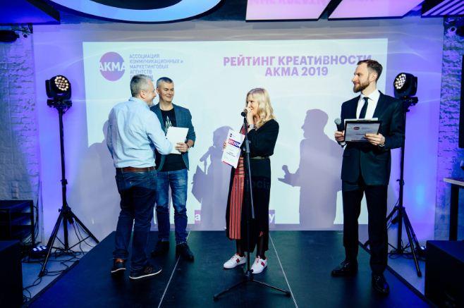 Лидеры белорусских рейтингов получили награды