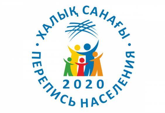 «В Казахстане каждый важен!»