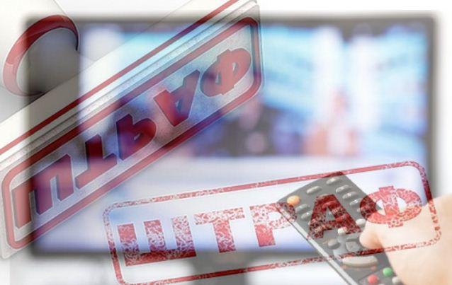 Операторов кабельных каналов наказали за иностранную рекламу
