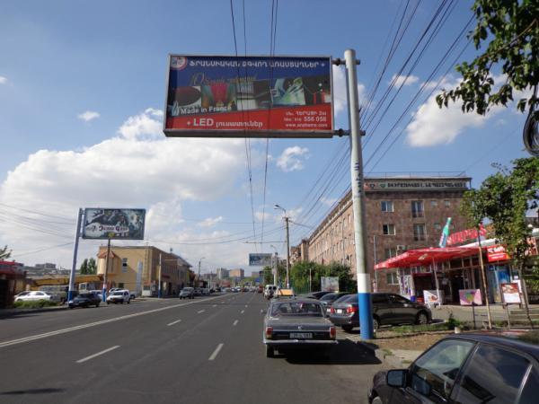 Ереван: рекламы меньше. Как и доходов в бюджет?
