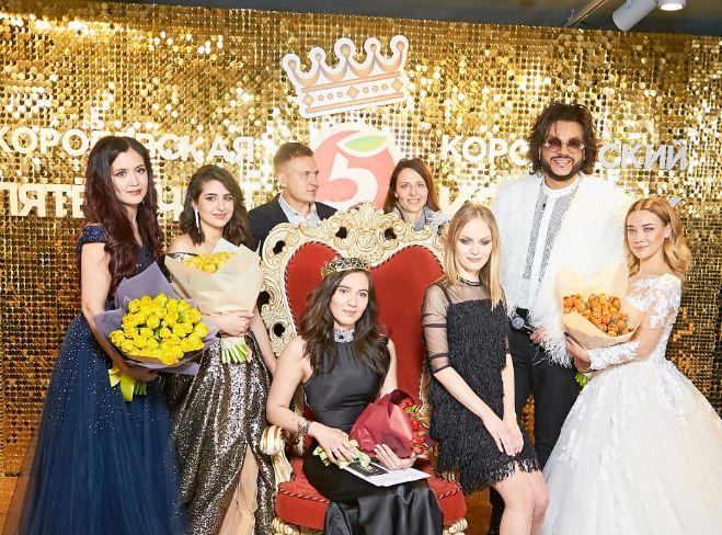 Филипп Киркоров нашёл свою королеву в «Пятёрочке» вместе с брендами Procter&Gamble