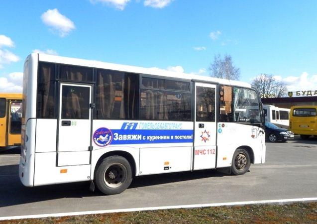 О правилах пожарной безопасности напомнит… автобус
