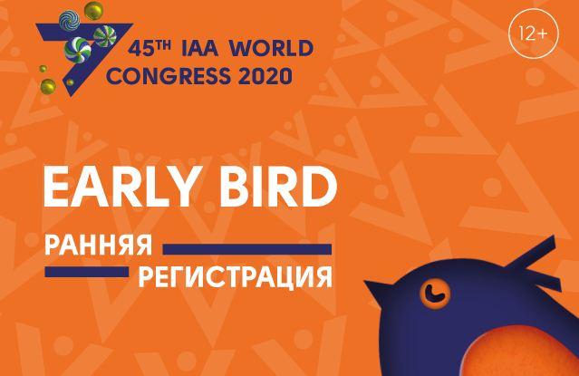 Стратегию развития индустрии обсудят в Петербурге