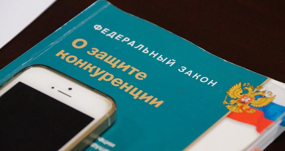 Ухтинский предприниматель заменил на вывеске слово «город» на «град», но это не спасло его от ответственности