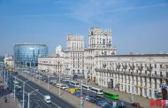 Даёшь Минску туристический бренд!