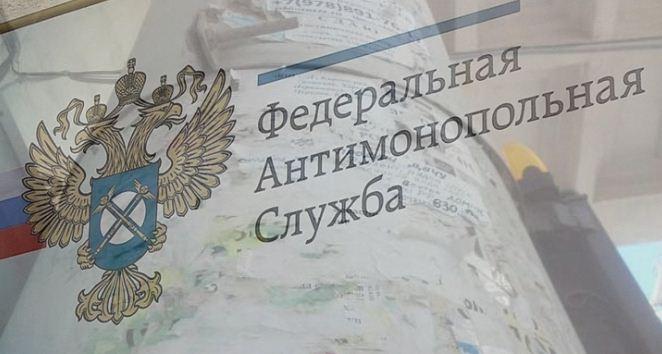 За 4 тысячи гражданин узнает для себя много нового из закона о рекламе, ГОСТа и КоАП РФ
