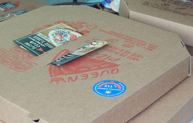 Съел пиццу – и узнал о помощи