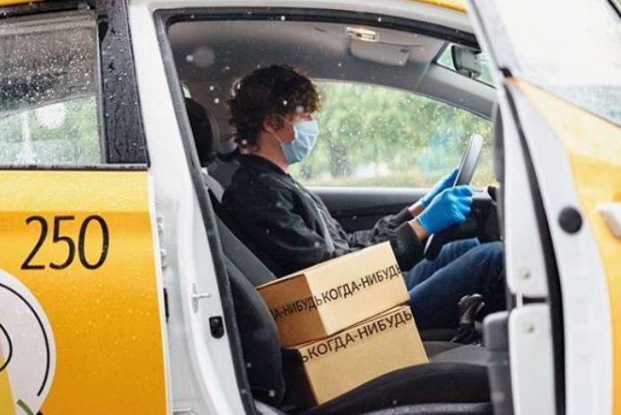 День «Когда-нибудь»: «Авито» и «Яндекс.Такси» помогают выполнить обещания