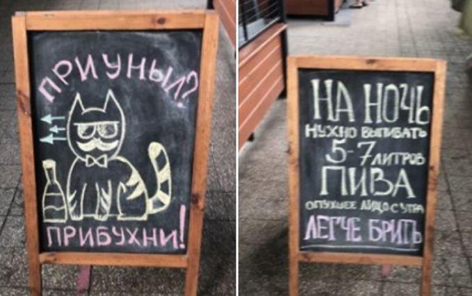 Херсонские кафе продолжают «креативить»